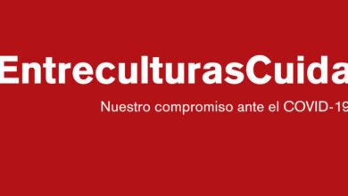 Photo of Entreculturas