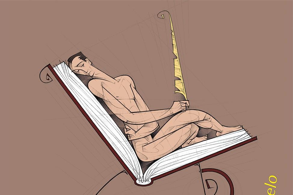 Cartel Día del Libro. Paco Giménez. Premio nacional de Ilustración.