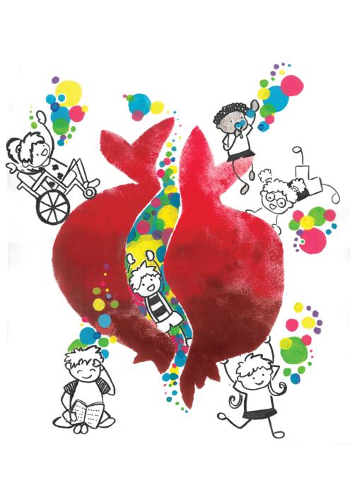 logo y dibujo de las jornadas, un corazon partido con diversidad de niños y niñas a su alrededor bailando